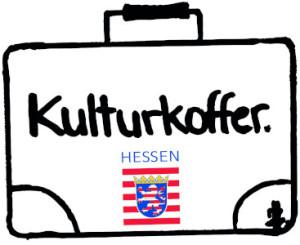 KuKo Logo 300x245 Neue Ausschreibungsrunde Förderprogramm Kulturkoffer