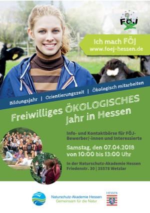 c NAH Poster FÖJ k 300x425 Freiwilliges Ökologische Jahr beim Naturpark Lahn Dill Bergland