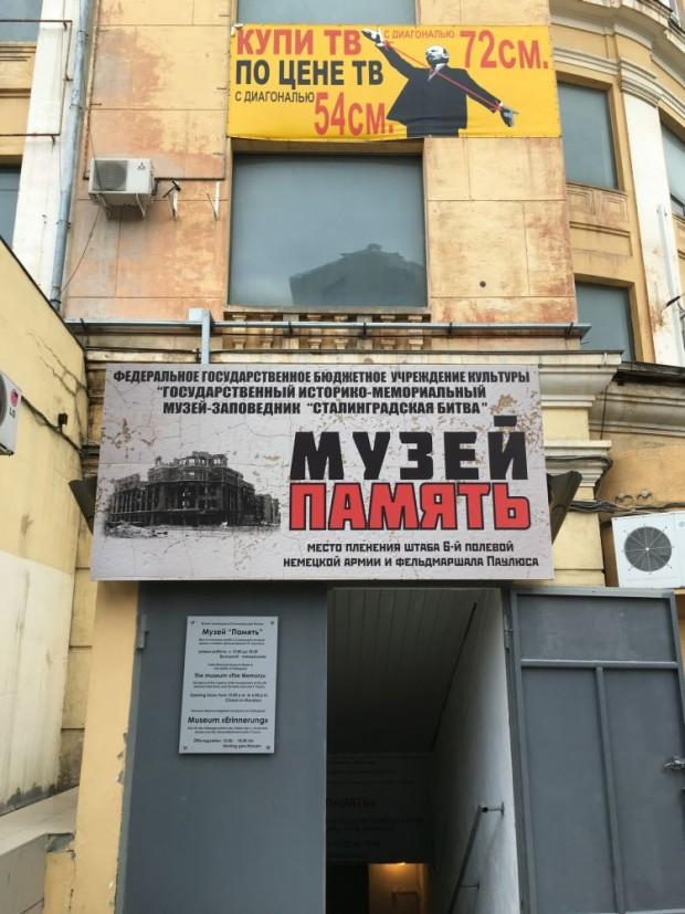 Wolgograd Museum 620x827 Vortrag Reise durch Russland am 14. Februar