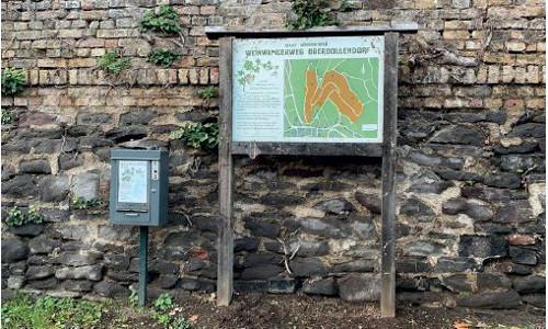 Weinwanderweg Tafel alt 500x300 Weinwanderweg in Oberdollendorf