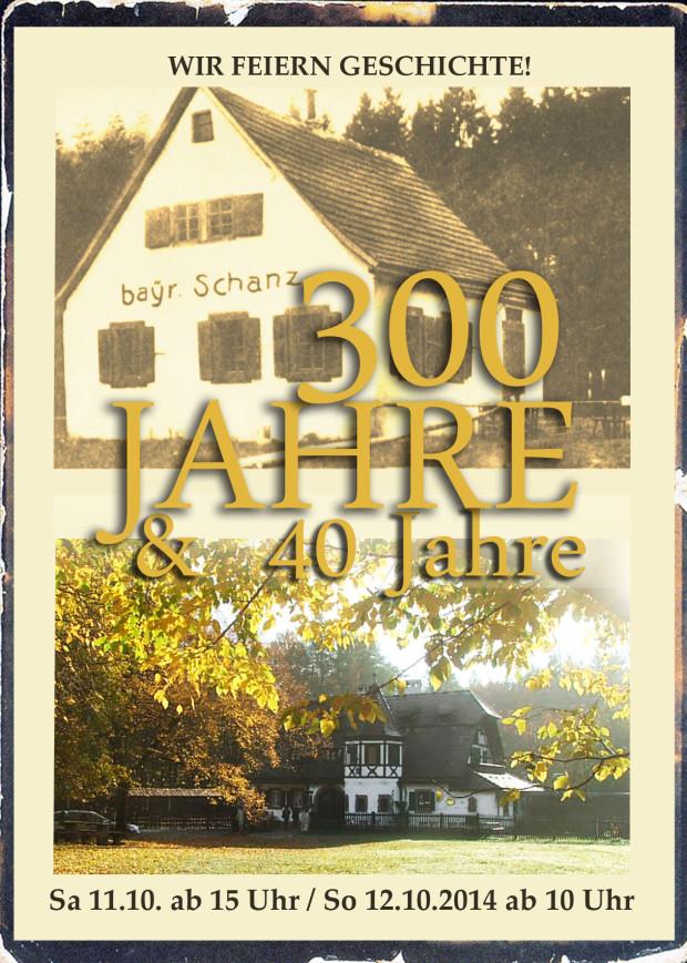300 jahre vs 620x869  Waldschänke Bayrische Schanz