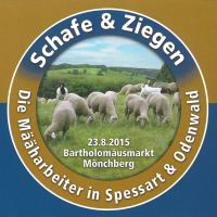 logoSchafundZiegenausstellung2015